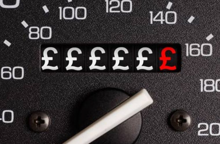 Car insurance prices now down 25% from 2011 peak