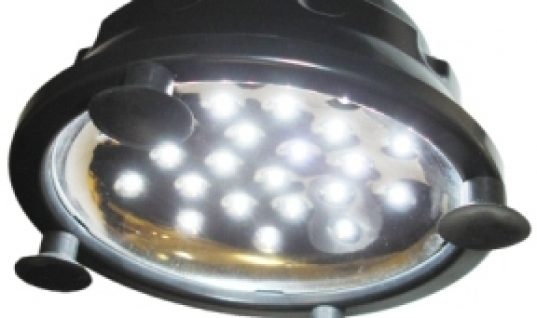 Access Smart Lamp for just £25 from Hickleys