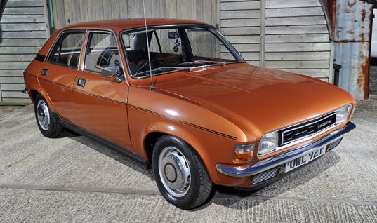 Cars of the 70s facing UK extinction…