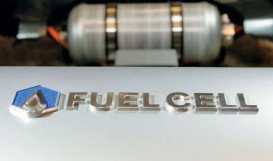 Government's £11m investment in hydrogen cars