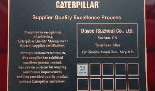 Dayco manufacturing plant receives Caterpillar award