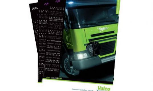 Valeo unveils new clutch catalogue for commercial vehicles