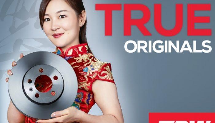 TRW aims to put 'market-leading brake disc programme' in spotlight