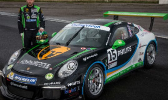 Philips lighting promo now includes a chance to win free BTCC tickets