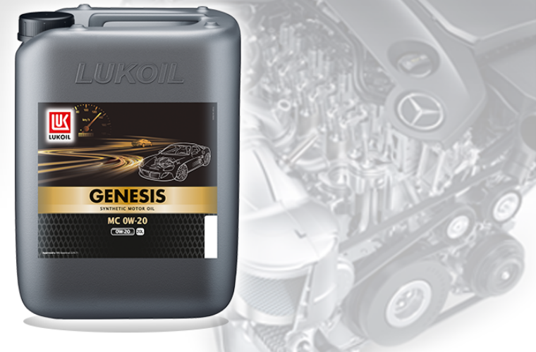 Lukoil introduces mercedes benz specific synthetic oil for Mercedes benz synthetic oil