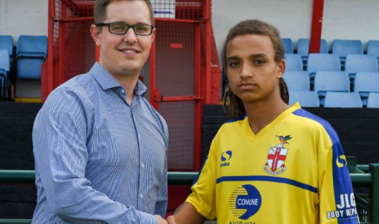 Redditch United FC to sport yellow and blue Comline away shirt