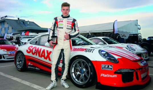 Ring continues to support racing talent of the future