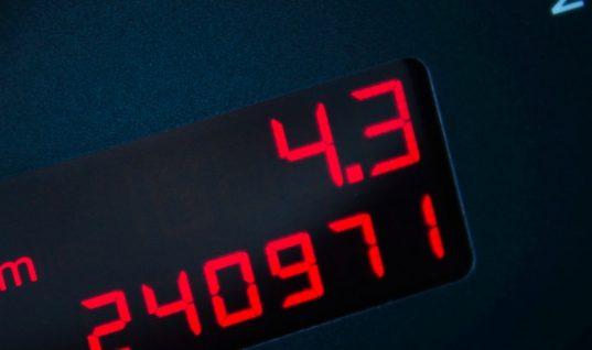 """Investigation reveals car clocking """"epidemic"""""""