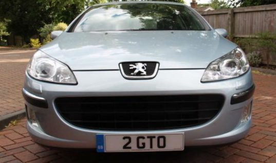 Peugeot 407 number plate expected to be most expensive reg ever sold in UK