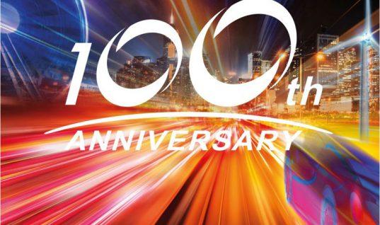 NTN-SNR celebrates its 100th anniversary