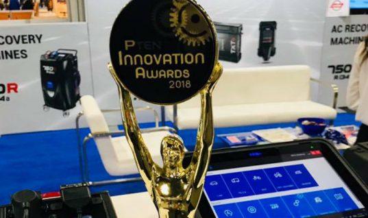 TEXA awarded for innovation in the US