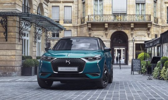 DS Automobiles welcomed to Motor Industry Code of Practice for New Cars