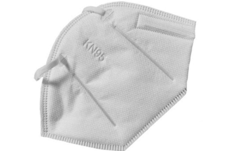 Disposable KN95 ventilator mask multi-buy savings