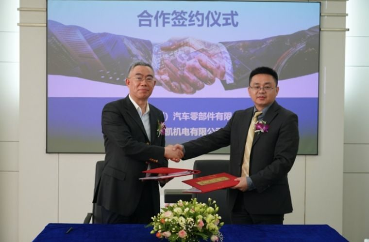 Dayco enters manufacturing agreement with HKAF for viscous dampers